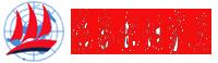 船舶家具 船用家具 内装家具 船用铝蜂窝家具  船用铝制家具 船用金属家具 船用折叠床 船用钢制家具 船用床垫 江阴铭盛船舶科技有限公司
